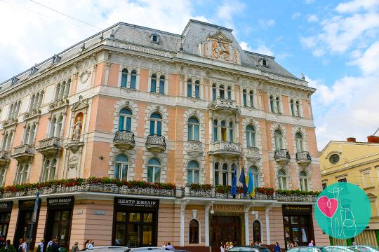 Отель Жорж главный вход