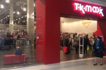Магазин TK MAXX